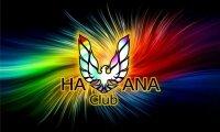 Havana Club в Нячанге